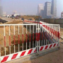 基坑护栏道路护栏有哪些规格安平优盾为您介绍 隔离栏