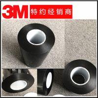 3M86415泡绵胶 3M黑色泡棉胶 经销商正品批发3M86415胶带正品