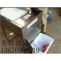 郑州方圆香肠切花机厂家价格