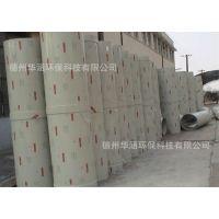 实力厂家生产PP风管 环保型通风排气管道 可加工定制