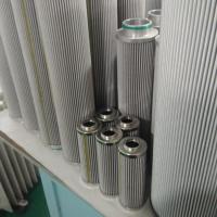 供应PI8105DRG10电厂过滤器滤芯,翡翠液压油滤芯