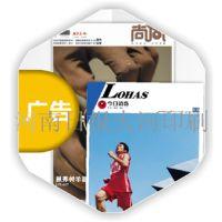 河南郑州做书刊图书书籍彩页宣传画册印刷厂