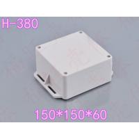 ABS塑胶防水盒防雨外壳塑胶密封外锂电池外壳