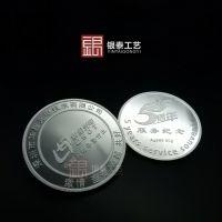 纯银纪念币 金属定制纪念品 同学聚会纪念章厂家定制