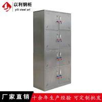 以利钢柜档案柜 304不锈钢柜子定做 推拉式加厚办公资料档案柜