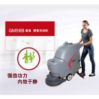 高美GM-56B手推式超静音自动洗地机