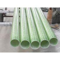 玻璃钢缠绕压力管道、电缆保护管出厂价(巨益)