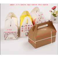 东莞蛋糕盒生产厂家,手提便携式蛋糕盒,蛋糕盒批发加工厂