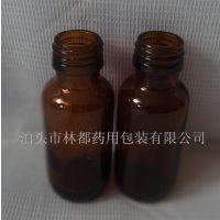 河北林都供应15ml玻璃口服液瓶