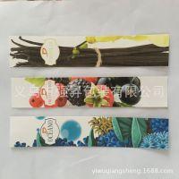 厂家生产 纸卡印刷吸塑彩卡 较厚纸卡 玩具彩卡化妆品纸卡定做