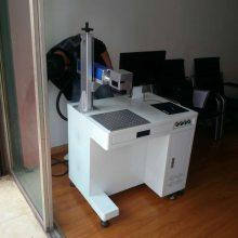 成都电子元件专业激光刻字机,成都工具配件商标编号激光打标机,激光打码机销售