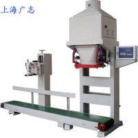 调味料颗粒自动包装机上海广志自动化常压袋装