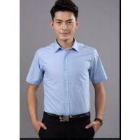 广州衬衫供应定制,职业装供应,花都区衬衣套装批发,定制花衬衫