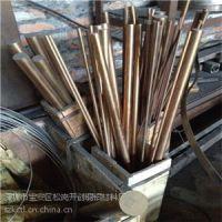 高硬度铍青铜棒-C17500易车铍钴铜棒20/25/30mm