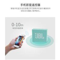 JBL蓝牙音响郑州专卖河南总代理,GO音乐金砖便携无线蓝牙户外防水小音响