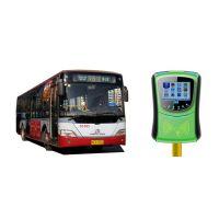 公交收费管理系统/巴士刷卡机\公交一卡通