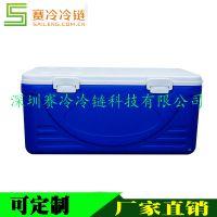 赛冷SL-120升血液保温箱疫苗海鲜牛肉冷藏箱保温箱低温运输专用