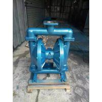 双氧水隔膜泵QBY-50不锈钢304材质 延吉市化工泵