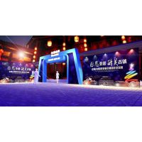 北京活动 庆典会议,节目演出摄像 婚礼录像 视频制作
