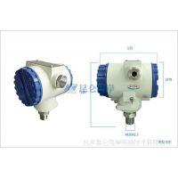 北京昆仑海岸防护型电压输出压力仪表JYB-KO-PVGG (0-10V输出无显示)