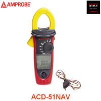 美国安博Amprobe ACD-51NAV真有效值数字钳形表