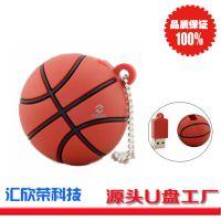 新款pvc软胶创意卡通优盘8g篮球U盘 运动场纪念礼品U盘定制订
