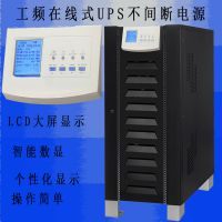 GOTER工业级Gint-10KVA8kw工频在线式UPS不间断备用应急电源