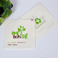喇叭花一次性防油纸袋环保食品包装袋煎包煎饺手抓饼袋子100个/件