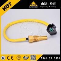 小松PC350-7回转放油阀144-60-11151,小松原厂配件 PC350放油阀价格