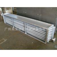 供应高至印染漂染厂专用铝鳍片散热器