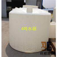4立方食品级水箱 4立方机床冷却水箱 4吨牛筋料水箱