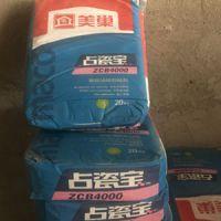 供青海格尔木胶粘剂和玉树胶粘胶优质