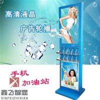 鑫飞智显 XF-GW19D 12路大型立式手机充电站手机加油站19寸大屏多功能广告机可定制