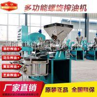 现货供应山西忻州胡麻榨油机 一机多用自动温控 厂家直销免费安装