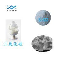 上海先芯新材料纳米氧化硅厂家.分析纯超细二氧化硅