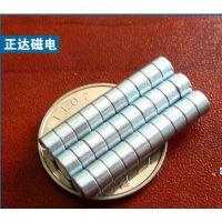 【正达磁电】小规格5*1.5耳机喇叭 钕铁硼 磁铁 圆形 镀镍强磁