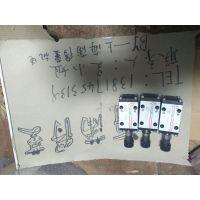 RZGO-A-033/315 31阿托斯直动式减压阀