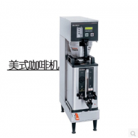 BUNN Single SH DBC美式智能冲泡咖啡机咖机滴滤式咖啡机