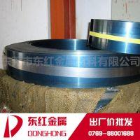 供应SK7弹簧钢带SK7钢带高弹性淬火发蓝带钢可定制样品