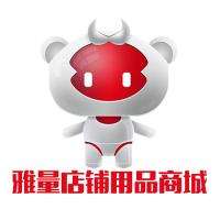 广州雅量电子商务有限公司