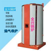 供应全自动天然气蒸汽锅炉 小型液化气锅炉 燃油燃气蒸汽锅炉
