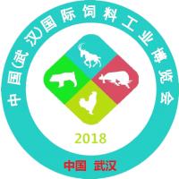 """2018""""中国(武汉)国际饲料工业博览会""""火爆招商中"""