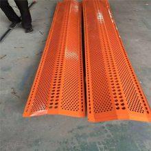 防风抑尘网制作 降速防风网 铝板冲孔网