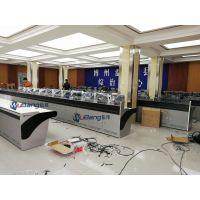 无锡120急救中心中控台 监控操作台 调控台行业专家