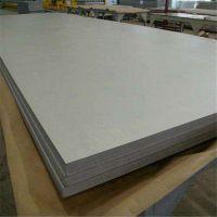 供应无锡宽幅S30403不锈钢板 材质022Cr19Ni10宽2000mm1800mm热轧板现货