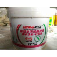 广州厂家直销单组份丙烯酸弹性防水涂料-好易涂