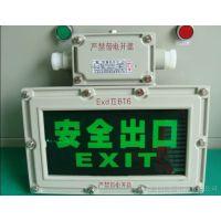BAYD51防爆标志灯