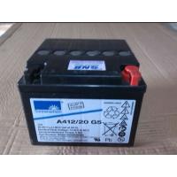 锦州德国阳光蓄电池A412/100A厂家报价