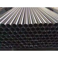 SUS304不锈钢圆管 光面不锈钢圆管 厚度1.0 佛山直销区