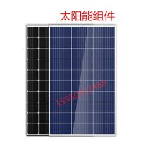 晶科多晶太阳能板回收260瓦光伏发电板回收